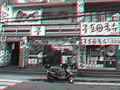 Citystreet2-busan-anaglyph.jpg