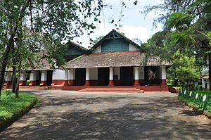 CMS College Kottayam - The great hall
