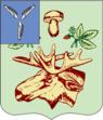 Coat of Arms of Bazarny Karabulak rayon (Saratov oblast).png