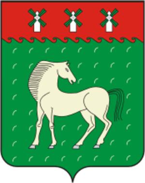 Davlekanovsky District - Image: Coat of Arms of Davlekanovo rayon (Bashkortostan)