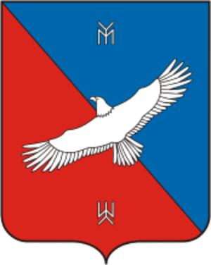 Karmaskalinsky District - Image: Coat of Arms of Karmaskaly rayon (Bashkortostan)