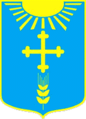 Coat of Arms of Okhtyrka Raion.png