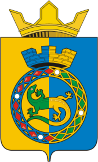 Prigorodny District, Sverdlovsk Oblast - Image: Coat of Arms of Prigorodny rayon (Sverdlovsk oblast)