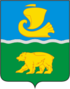 Coat of arms of Sokolsky District