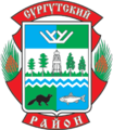 Coat of Arms of Surgut rayon (Khanty-Mansia).png