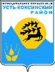 Coat of Arms of Ust-Koksinsky District.jpg