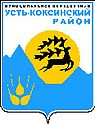 Coat of Arms of Ust-Koksinsky District.jpg