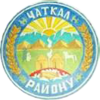 Coat of arms of Чаткал