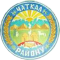 Coat of arms of Chatkal district.png