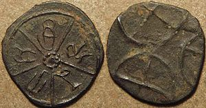 Kadamba alphabet - Coin of Kadamba king Sri Manarashi, name written in Kadamba script