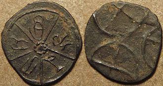 Kadamba dynasty - Image: Coin of Kadamba king Sri Manarashi