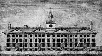 Columbia College, Columbia University - College Hall in 1790