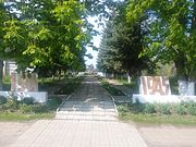 Commemorative plaque 'For Heroes of The Great Patriotic War' (01).jpg
