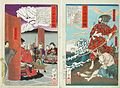 Compiled Album from Four Series- A Mirror of Famous Generals of Japan; Comic Pictures of Famous Places in Civilizing Tokyo; Twenty-four Accomplishments in Imperial Japan; Twenty-four Hours LACMA M.84.31.30 (12 of 35).jpg