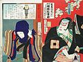 Compiled Album from Four Series- A Mirror of Famous Generals of Japan; Comic Pictures of Famous Places in Civilizing Tokyo; Twenty-four Accomplishments in Imperial Japan; Twenty-four Hours LACMA M.84.31.30 (22 of 35).jpg