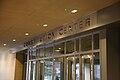 Constitution Center - Washington DC - 2011 - northeast entrance above LEnfant Plaza Metro station.jpg