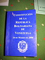 Constitution of Venezuela.jpg