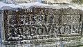 Crozon (29)Chapelle Saint-Fiacre Inscription pierre côté nord.jpg