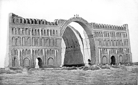The Palace of Taq-i Kisra in Sasanian capital Ctesiphon. The city developed into a rich commercial metropolis. It may have been the most populous city of the world in 570–622. Ctesiphon-ruin 1864.jpg