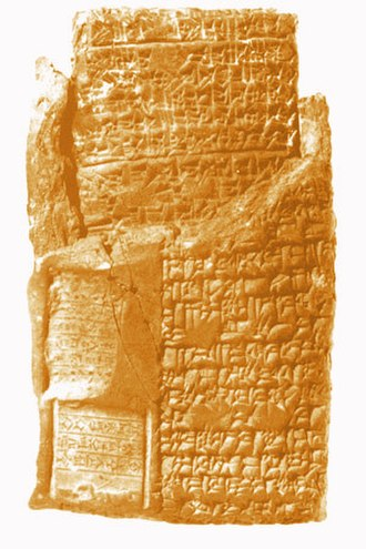 History of writing - Middle Babylonian legal tablet from Alalah in its envelope