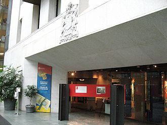 Bank of Canada Museum - The former (until 2013) entrance to the museum (currently entrance to the Bank of Canada