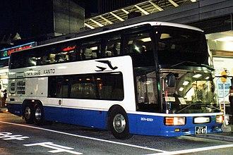 Mitsubishi Fuso Aero King - Image: D674 90501 P MU525TA