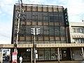 Daishi Bank Mitsuke Branch.jpg