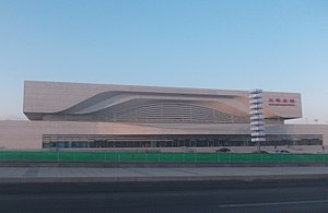 Dalian North Railway Station.JPG