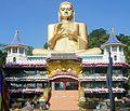 Dambulla Rajamaha Viharaya.- Entrée du Temple d'or.jpg