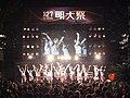 Dance performance of women's dance team at Meiji University festival.jpg