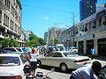 Dar es Salaam Tanzania Samora Avenue around Daily News office.JPG