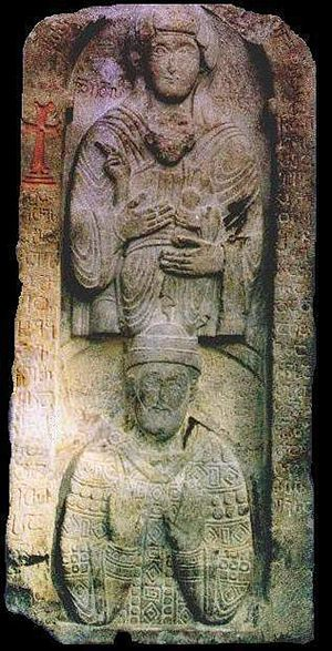 Bagrationi dynasty - David III of Tao depicted on a bas-relief from the Oshki Monastery.