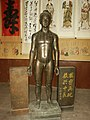 Daxiangguo Temple - Bronze Acupuncture Statue.jpg