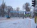 Day Snow 2 (5604546173).jpg
