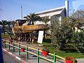 Dead Sea Works, Sodom, Dead Sea, Israel 02.jpg