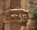 Detail column, Alcazaba gardens, Almeria, Spain.jpg