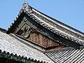 Detail of Facade of Ninomaru-goten Palace - Kyoto - Japan - 03 (47928775482).jpg