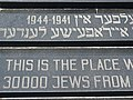 Detail of Plaque by Killing Field - Ninth Fort - Nazi Genocide Site - Kaunas - Lithuania (27307634154) (2).jpg