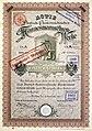 Deutsch-Oesterreichische Mannesmannröhren-Werke 1890 Reinhard.JPG