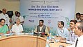"""Dharmendra Pradhan addressing at the launch of the """"Bio Fuel Blended Diesel"""" (B-V Diesel) in 3 Cities (Vijayawada, Visakhapatnam and Haldia) through video conferencing, on the occasion of the """"World Bio Fuel Day"""".jpg"""