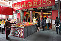 Dihua Street MiNe-5DII 103-2664UG (8409462389).jpg