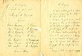 Dimitrios Koromilas manuscript.jpg