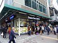 Dipper Dan CREPE Kobe Sannomiya store.jpg