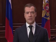 Файл:Dmitry Medvedev - 2010 Polish Air Force Tu-154 crash.ogv