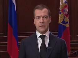 File:Dmitry Medvedev - 2010 Polish Air Force Tu-154 crash.ogv