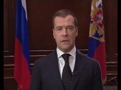 Plik:Dmitry Medvedev - 2010 Polish Air Force Tu-154 crash (Polish language).ogv