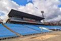 Dnipropetrovsk Meteor Stadium10.jpg