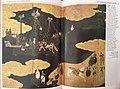 Doble página de imagen en La Ruta de la Seda, pp. 116–117.jpg