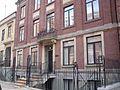 Douglas W. Ogilvie House 03.jpg