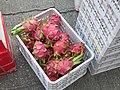 Dragon fruits from local fruit market in yuen long.jpg